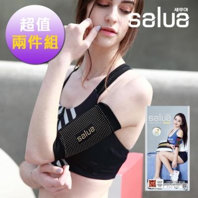 韓國 salua 專利鍺元素美臂小腿塑套  韓國原裝進口 (超值兩入組)