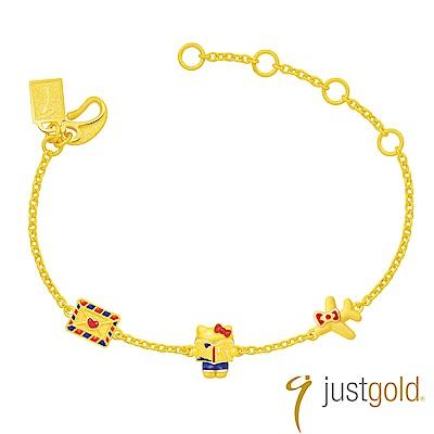鎮金店Just Gold Hello Kitty 旅行家純金系列 黃金手鍊