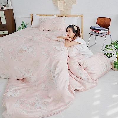 BUHO 100%TENCEL天絲床包枕套組-雙人加大(馥蕾香郁)