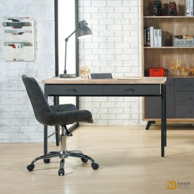 D&T 德泰傢俱 Tara工業風書桌 寬112X深60X高76(公分)