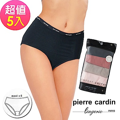 [限時激降]皮爾卡登 棉質中腰三角小褲便利包(多色5件組)-3款可選