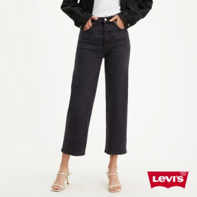 Levis 女款 Ribcage復古超高腰排釦直筒牛仔褲 彈性布料 及踝款