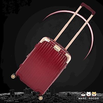 MARC ROCOO-20吋-奢華氣勢大容量雙層拉鍊行李箱-2192-尊爵紅金