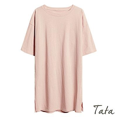 寬鬆圓領開叉素色上衣 TATA