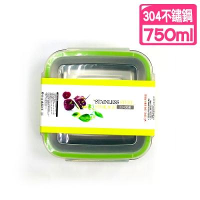 【佳工坊】304不鏽鋼真空密封防漏正方形保鮮盒(750ml)