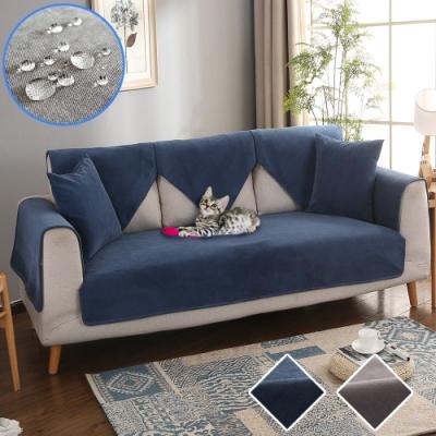 日創優品 天鵝絨防潑水耐髒防貓抓1人+2人+3人沙發墊組合