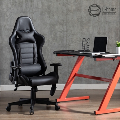 E-home Sirius天狼LED炫光賽車型電競椅-黑色