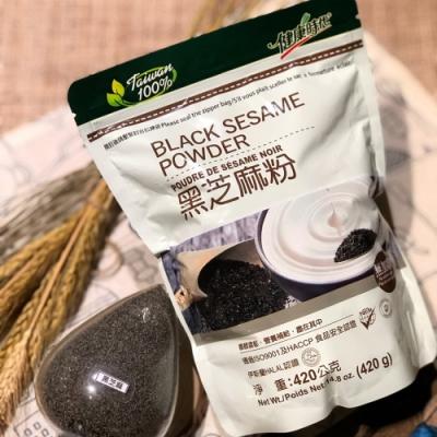 健康時代 黑芝麻粉-無加糖(420g)