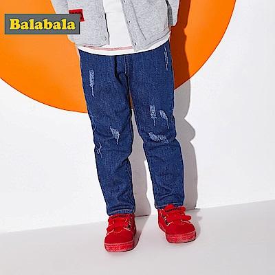 Balabala巴拉巴拉-刷破造型牛仔褲-男(2色)