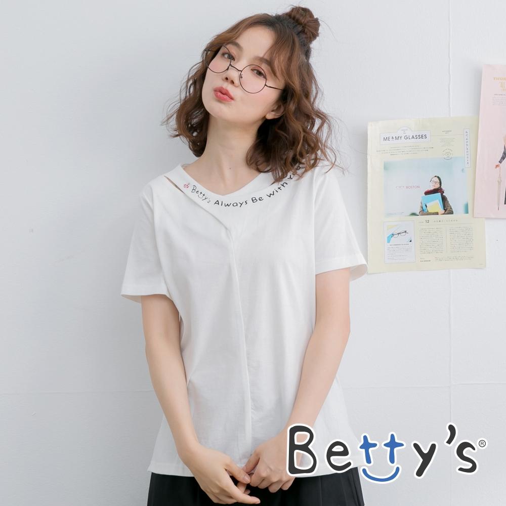 betty's貝蒂思 交岔蔞空印花繡線T-shirt(白色)