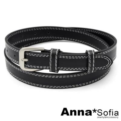 AnnaSofia 霧銀釦雙車線 中性腰帶皮帶(酷黑)
