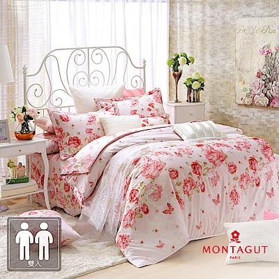 MONTAGUT-美滿花雨-200織紗精梳棉-七件式鋪棉床罩組(雙人)