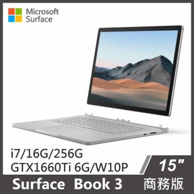 Surface Book 3 15吋 i7/16g/256G 商務版