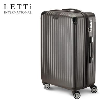 LETTi 水色迴廊 25吋可加大拉鍊行李箱 (拉絲_灰色)