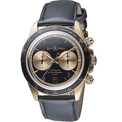 Bell&Ross BELLY TANKER青銅復古限量機械錶