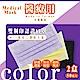 清新宣言 雙鋼印拋棄式成人醫用口罩-藍莓紫(50入x2盒) product thumbnail 1