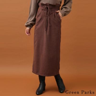 Green Parks 高腰抓皺繫帶設計長版合身裙