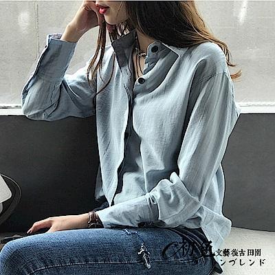 純色隱藏扣襯衫-共2色(M-2XL可選)   初色
