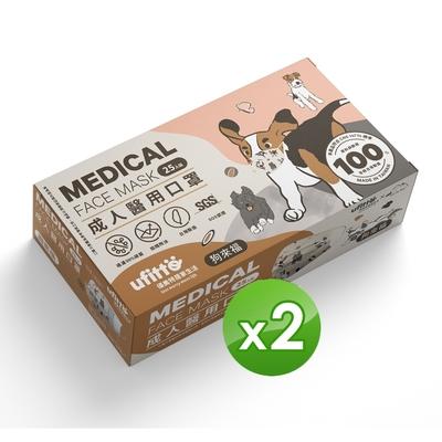 善存 醫用口罩(未滅菌)(雙鋼印)-成人平面 狗來福(25入/盒x2)