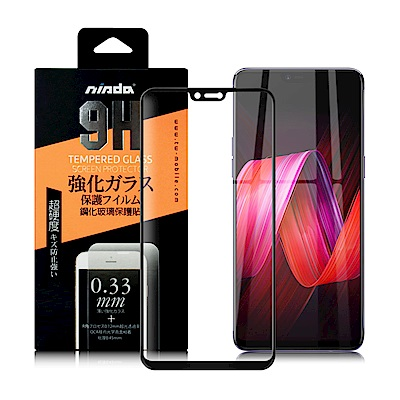 NISDA OPPO R15 PRO 滿版鋼化玻璃保護貼- 黑