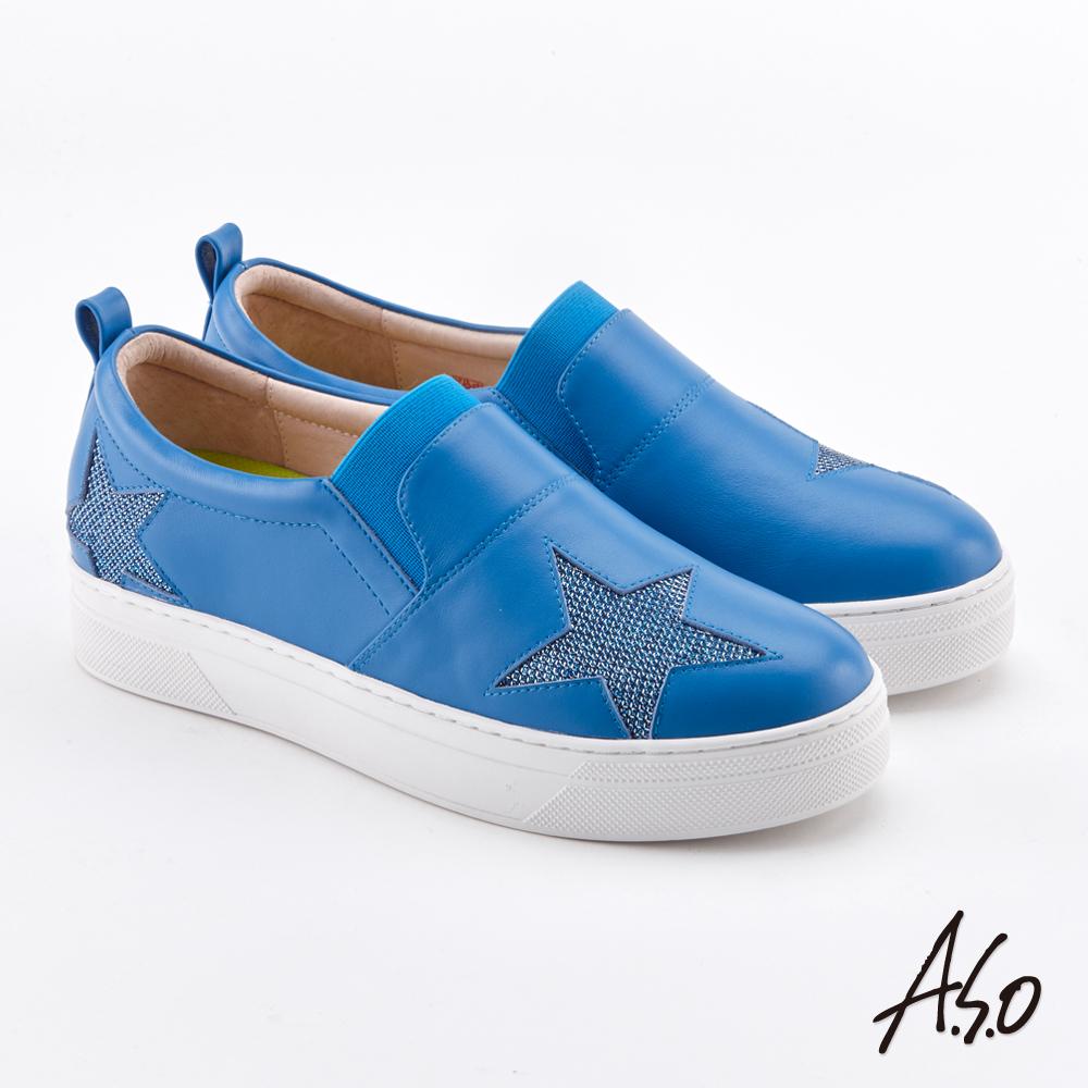 A.S.O  超彈力 星星真皮亮片拼接休閒鞋 藍