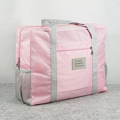 【暢貨出清】JIDA 牛津布糖果色大容量多用旅行收納袋(4色)