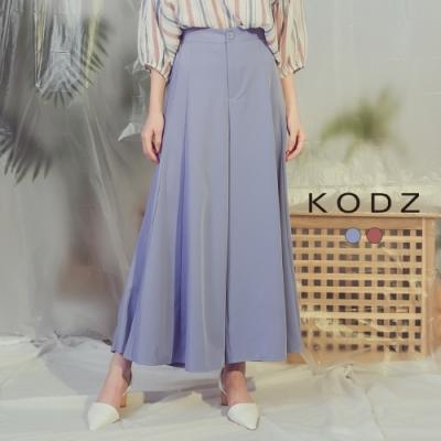 東京著衣-KODZ 率性簡約素色傘襬九分寬褲-S.M.L(共二色)