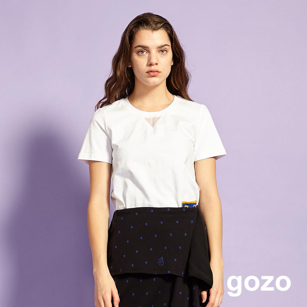 gozo 羽球針織口袋造型棉T(白色)