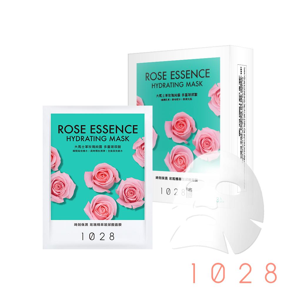 1028 時刻保濕 玫瑰精萃玻尿酸面膜(3入)