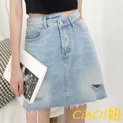 不規則裂腰破損設計牛仔短裙 (藍色)-CIAO妞