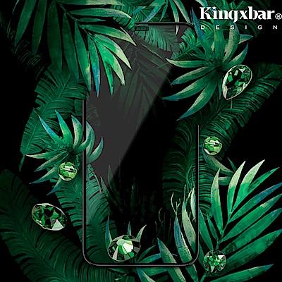 Kingxbar iPhone XS Max(6.5)吋 高清綠寶石鋼化玻璃滿版保護貼