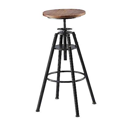 Bernice-斑森升降吧台椅/高腳椅-33x33x80cm