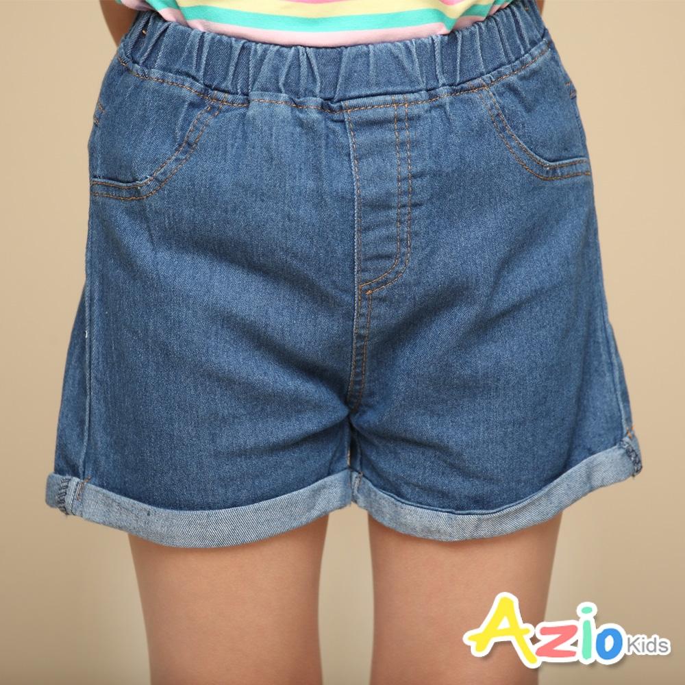 Azio Kids 女童 短褲 褲腳反摺後口袋配色牛仔短褲(藍)