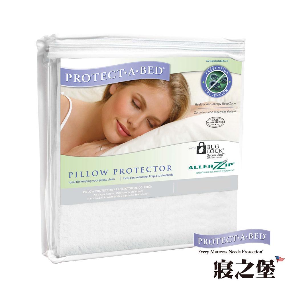 美國寢之堡 防水防螨透氣 珊瑚絨全密封枕套-2入