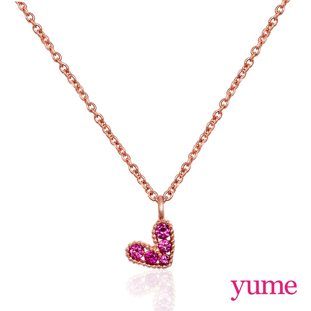 YUME 閨蜜系列 - 甜心項鍊
