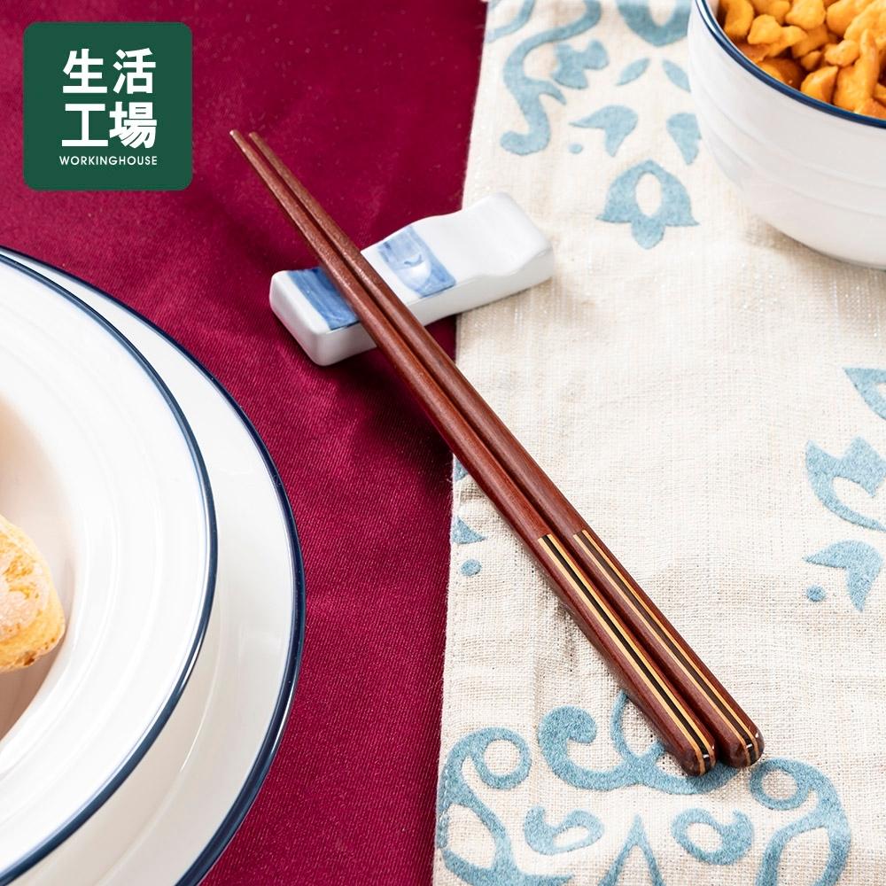 【38寵愛↗女王購物節-生活工場】箸福線條木筷23CM