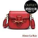 Aimer La Rue 真皮復古雙寬背帶側背馬鞍包(紅色)(絕版出清)