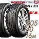 【將軍】ALTIMAX GS5 舒適操控輪胎_二入組_205/60/16(GS5) product thumbnail 2