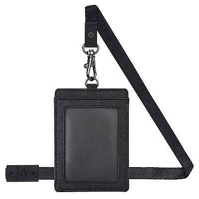 MONDAINE 瑞士國鐵牛皮安全釦證件套-直式/十字紋黑