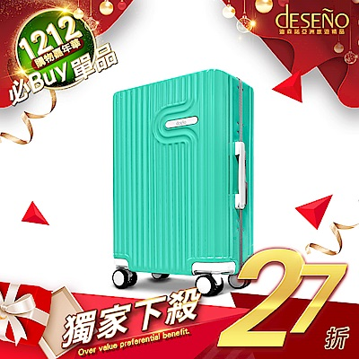 Deseno 法式工藝陶瓷款20吋PC光鏡細鋁框行李箱-藍綠