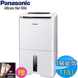 Panasonic國際牌 11L 1級ECONAVI nanoeX清淨除濕機 F-