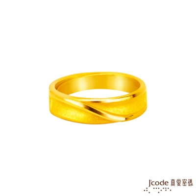 J code真愛密碼金飾 綿長依戀黃金男戒指
