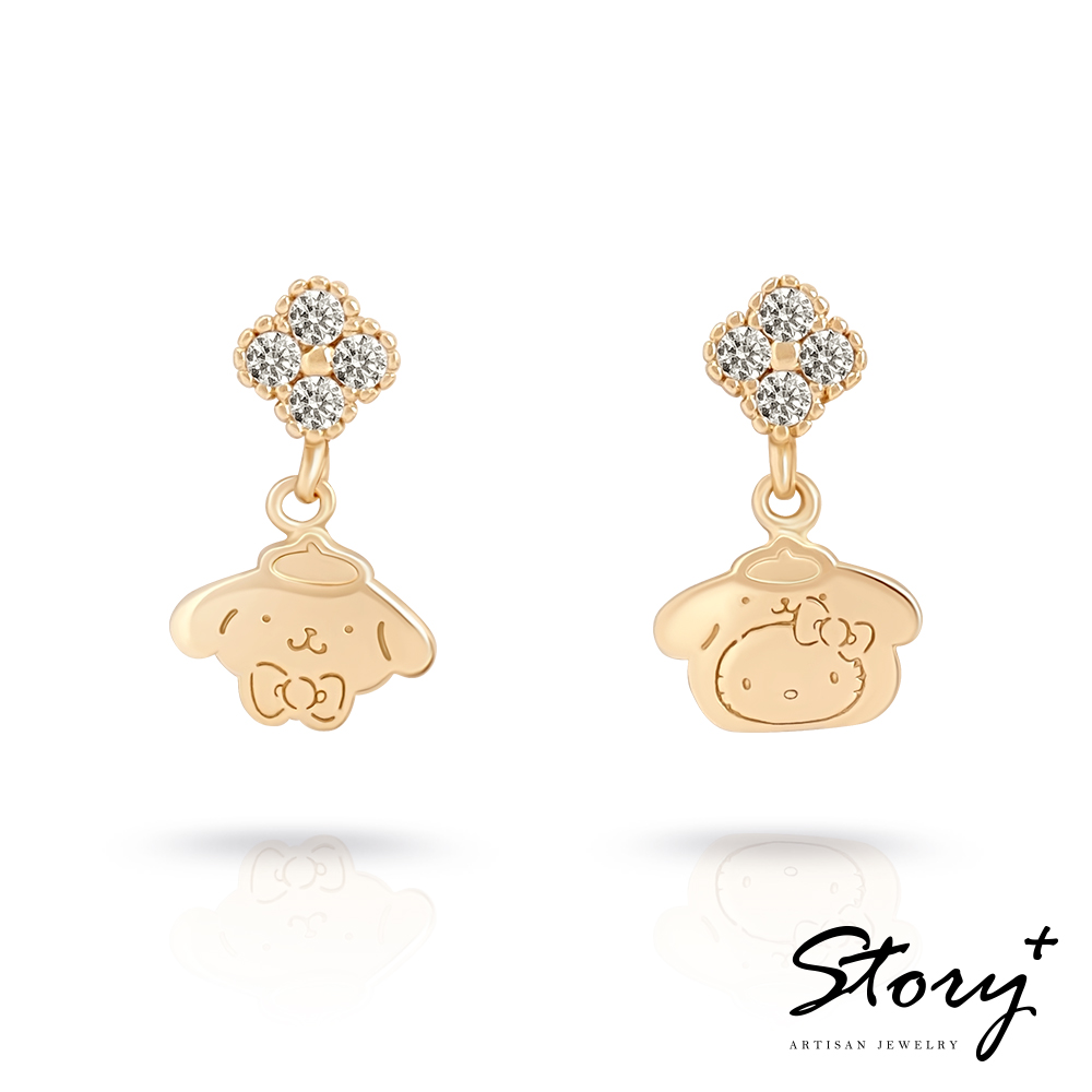 STORY故事銀飾-布丁狗與Hello Kitty 晶鑽不對稱純銀耳環