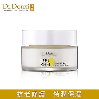 Dr.Douxi朵璽 賦活緊緻卵殼乳霜 50g