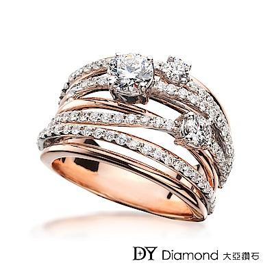 DY Diamond 大亞鑽石 18K金 0.50克拉  F/VS2  華麗鑽戒