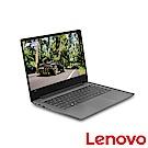 Lenovo IdeaPad 330S 14吋筆電(i5-8250U/AMD535/灰