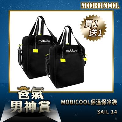 ★限時買一送一★MOBICOOL SAIL 14 保溫保冷輕攜袋/酒袋 ( 黑色 )