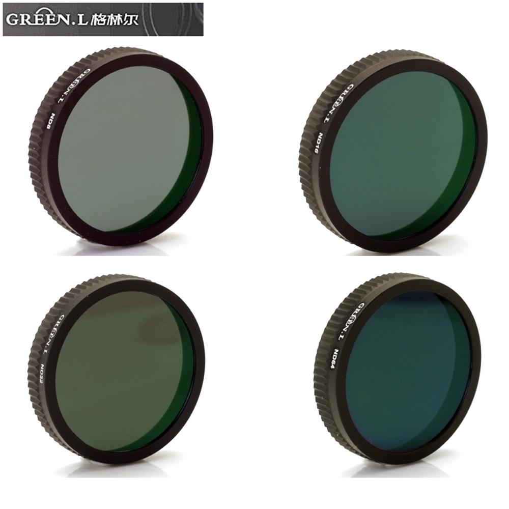 GREEN.L副廠適DJI大疆精靈3十六層膜 ND8+ND16+ND32+ND64濾鏡組