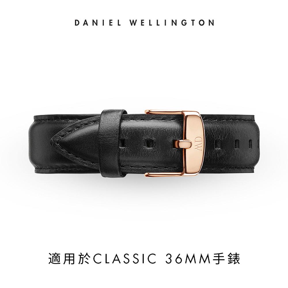 DW 錶帶 18mm玫瑰金扣 爵士黑真皮皮革錶帶