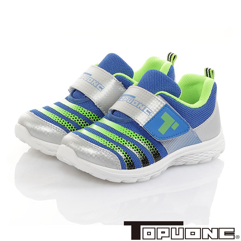 TOPUONE童鞋 輕量透氣抗菌防臭減壓休閒鞋-藍